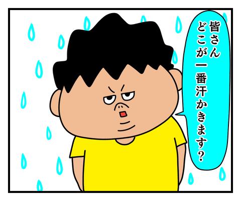 IMG_9725