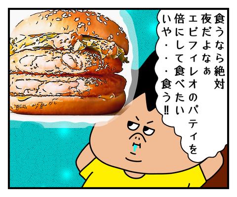 IMG_7180