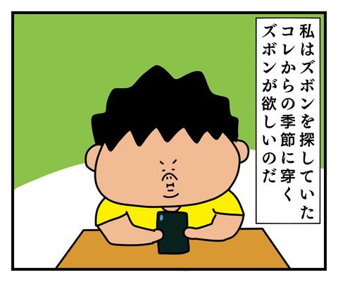 IMG_8659