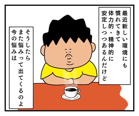 IMG_9710