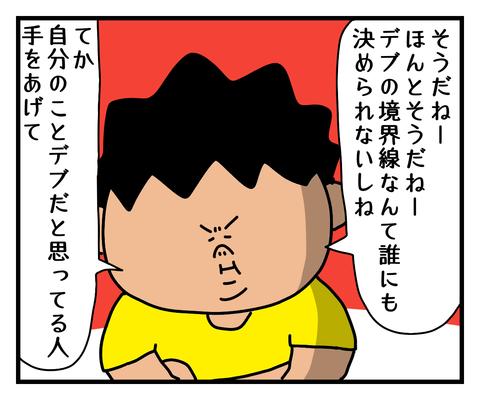 IMG_4215