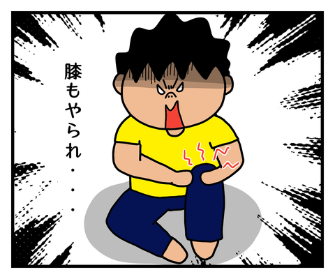 IMG_2336