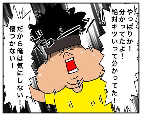 IMG_1610