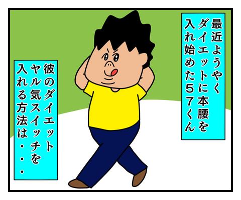IMG_8217