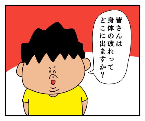 IMG_9548