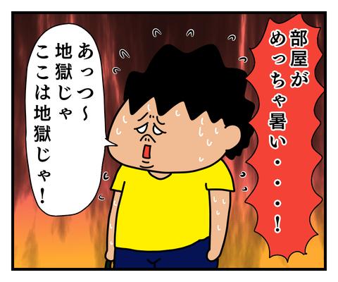 IMG_9756