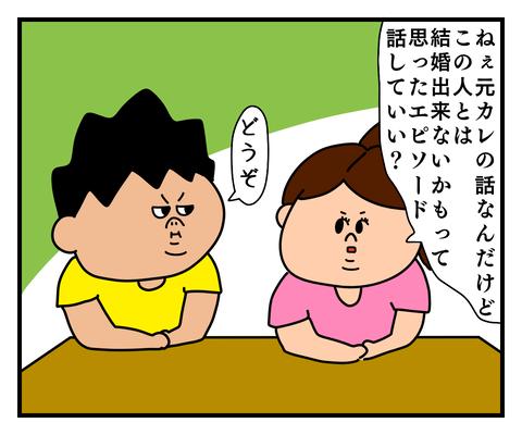 IMG_7448