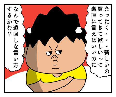 IMG_8097
