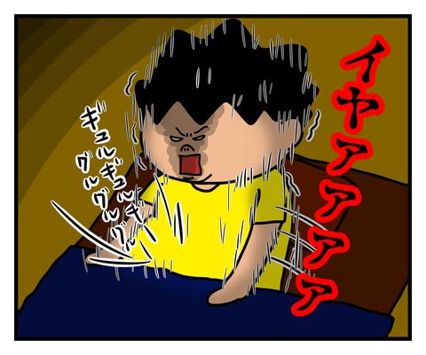 IMG_4277