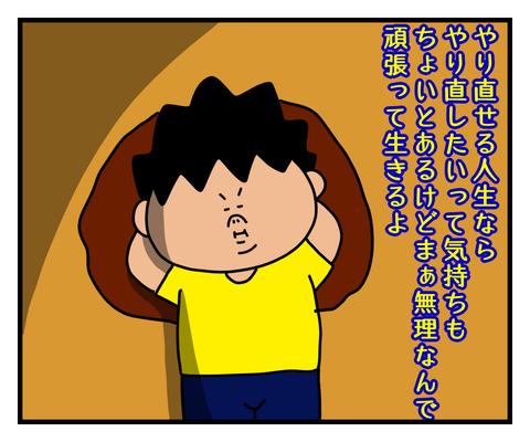 IMG_5748