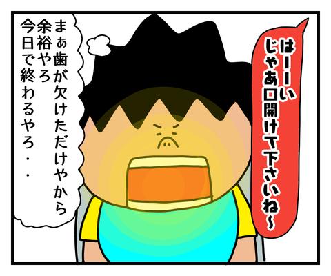 IMG_6186