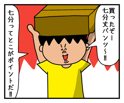 IMG_2848