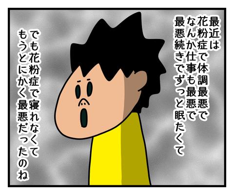 IMG_5312