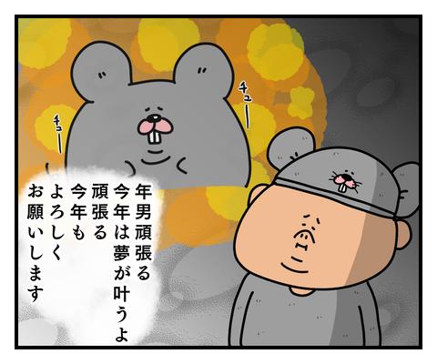 IMG_7857