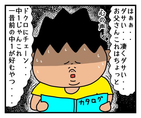 IMG_3731