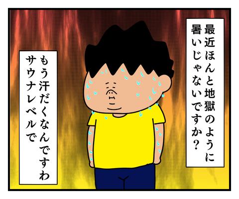 IMG_9543