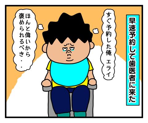 IMG_6185