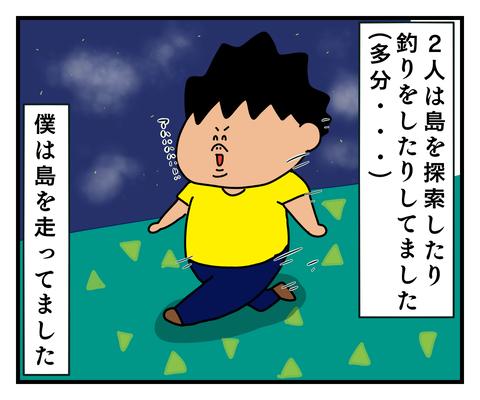 IMG_8724