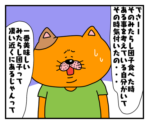 IMG_6985