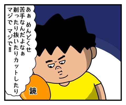 IMG_3847