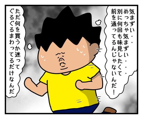 IMG_5189
