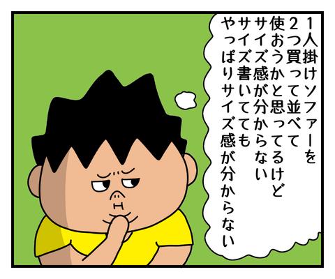 IMG_6614