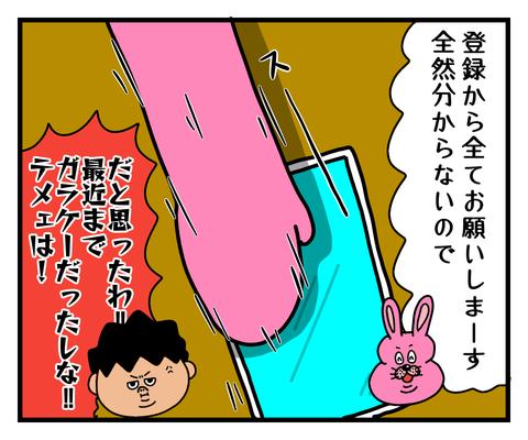 IMG_4799