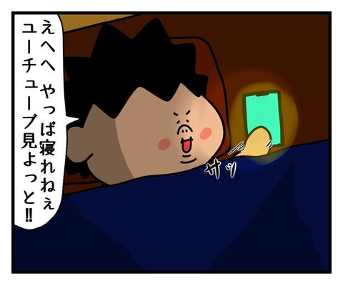 IMG_5027