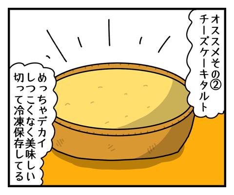IMG_2064