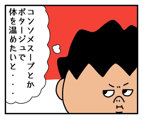 IMG_4062