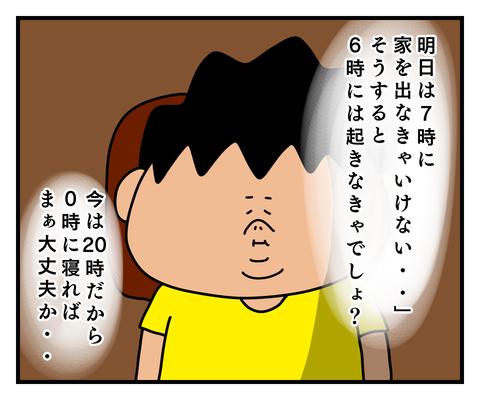 IMG_9784