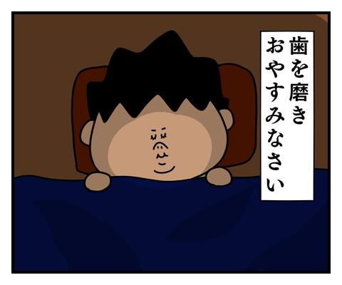 IMG_7252