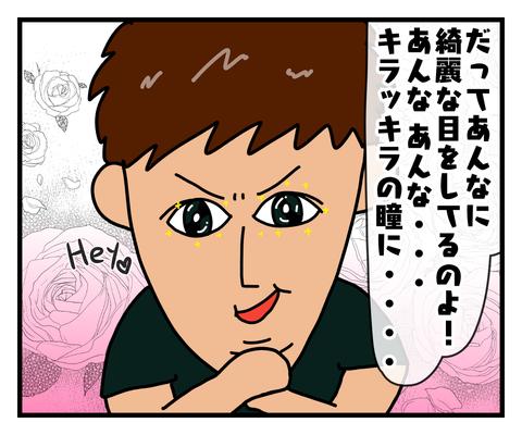 IMG_5943