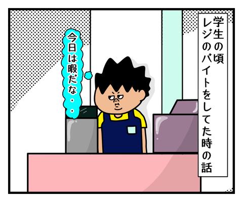 IMG_6941