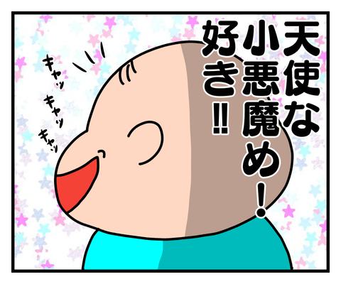 IMG_5271