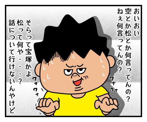 IMG_5455