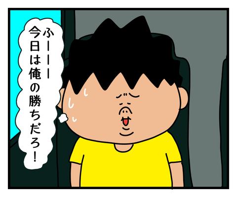 IMG_6175