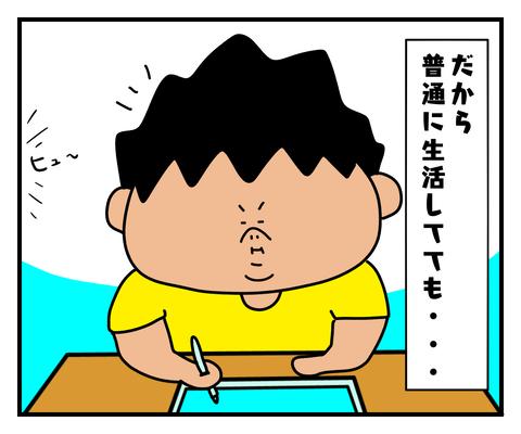 IMG_8777