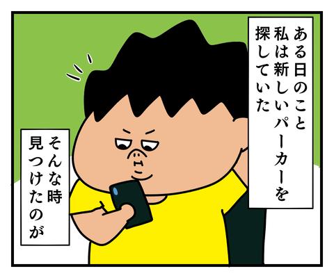 IMG_8783