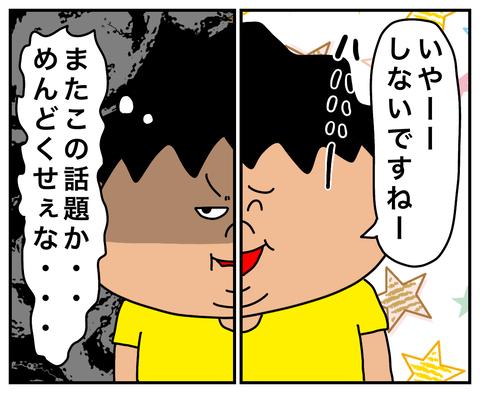 IMG_1705