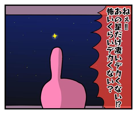 IMG_4389