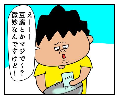 IMG_8975