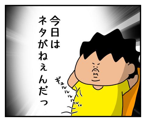 IMG_6972