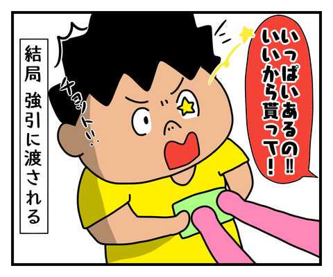 IMG_6699