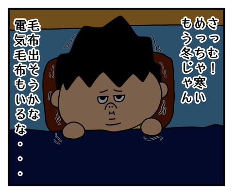 IMG_7622