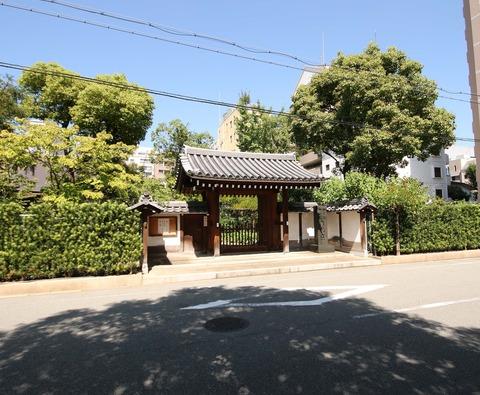 天王寺砦a