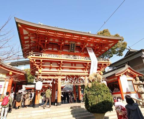 生田神社a