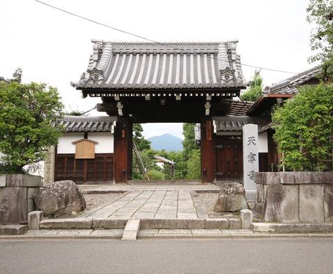 京天寧寺b