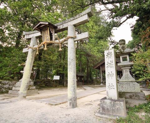 岩城神社a
