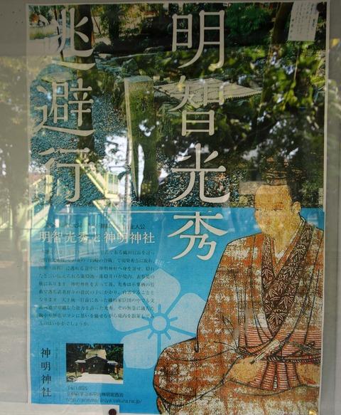 神明神社c